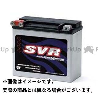 【無料雑誌付き】MKバッテリー その他FX スポーツスターファミリー汎用 ソフテイルファミリー汎用 SVRバッテリー(SVR20) MK Battery