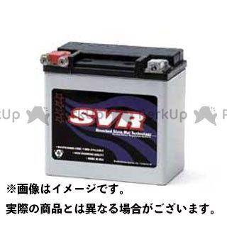 【無料雑誌付き】MKバッテリー Vロッドファミリー汎用 SVRバッテリー(SVR14) MK Battery