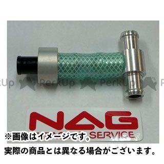 NAG Z1000 その他エンジン関連パーツ クランクケース内圧コントローラー ナチュラル