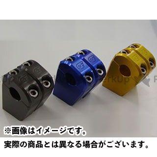 【無料雑誌付き】オベロン 汎用 ハンドルバー ライザー カラー:ブルー OBERON