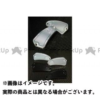 モトコルセ 汎用 FLUID TANK CAP SET for MV AGUSTA シルバー MOTO CORSE