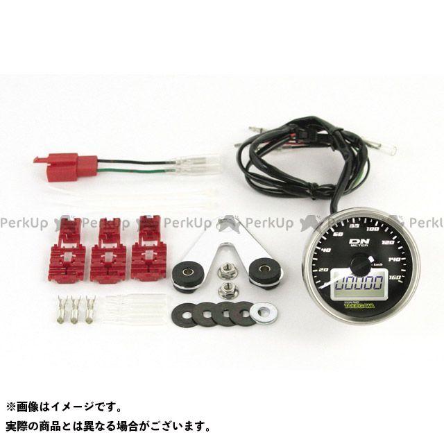 SP武川 汎用 ミディアム DNスピードメーター S2(ホワイトLED) メーカー在庫あり TAKEGAWA