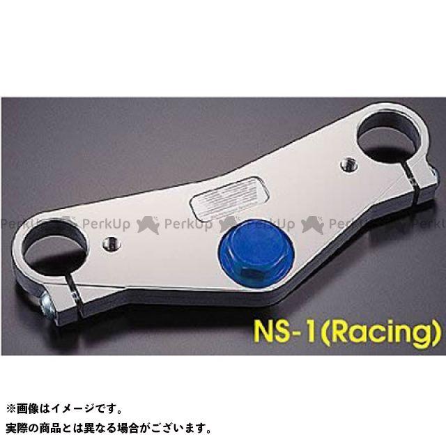 SPI NS-1 トップブリッジ NS-1 仕様:レーシング エスピーアイ