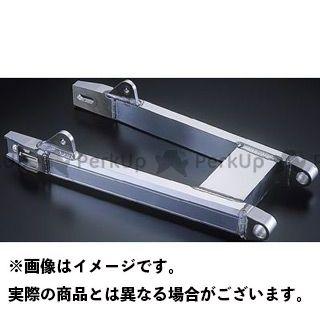 【エントリーで更にP5倍】SPI モンキー HGスイングアーム 仕様:スタビライザーなし サイズ:16cm エスピーアイ