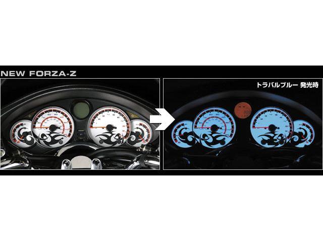 送料無料 SPI フォルツァX フォルツァZ メーターカバー類 ELメーター トライバル