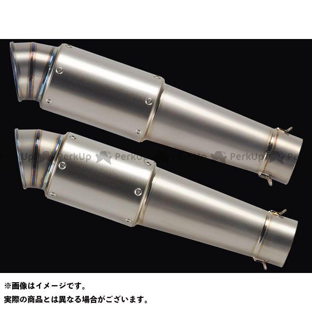 【無料雑誌付き】ナイトロレーシング 汎用 グレネードチタンサイレンサー V-2 300mm 仕様:ハーフポリッシュ NITRO RACING