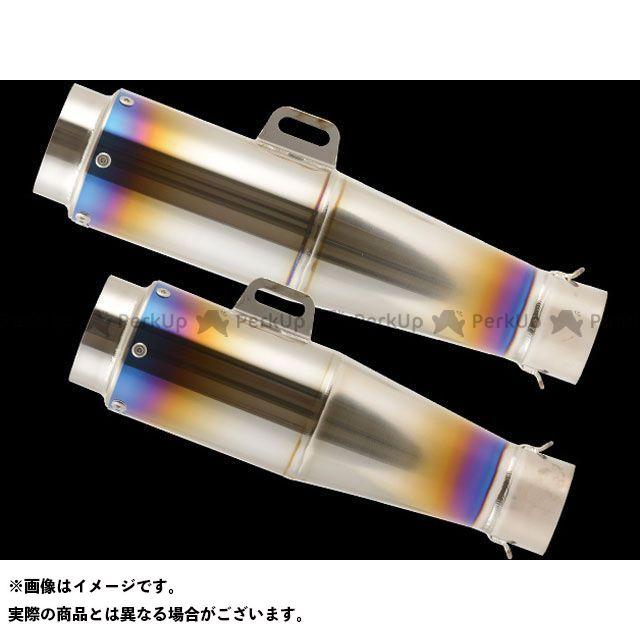 ナイトロレーシング 汎用 コニカルチタンサイレンサー V-1 仕様:ヒートポリッシュ サイレンサーサイズ:φ90/300mm NITRO RACING