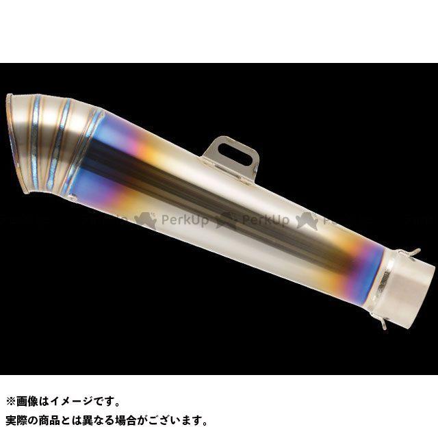 ナイトロレーシング 汎用 コニカルチタンサイレンサー V-3 300mm ヒートポリッシュ