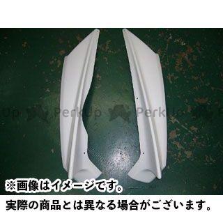 コタニ マグザム カウル・エアロ MAXAM用デビルアンダーウイング 純正塗装済ベージュ SG21J