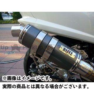 コタニ マジェスティ カウル・エアロ 新型マジェスティ(SG20J)用BLITZマフラーS ブラックステンカーボン