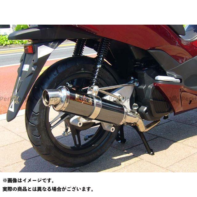 コタニ PCX125 新型PCX用BLITZマフラーS カラー:ブラックメタル KOTANI MOTORS