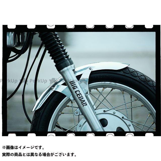 【特価品】ビッグシーダー SR400 SR500 アルミリアフェンダー 仕様:ショート BIG CEDAR