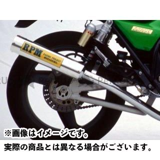 RPM ZZR400 RPM 4in2in1 フルエキゾーストマフラー アールピーエム