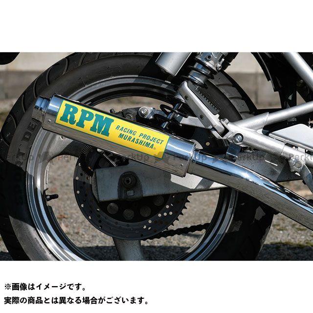 RPM CBR400F RPM 4in2in1 フルエキゾーストマフラー サイレンサーカバー:アルミ アールピーエム