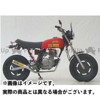 RPM エイプ50 RPM50 フルエキゾーストマフラー アルミ
