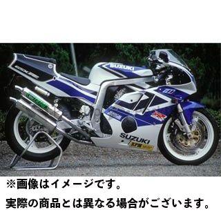 【エントリーで最大P21倍】RPM GSX-R400R RPM DUAL フルエキゾーストマフラー アールピーエム