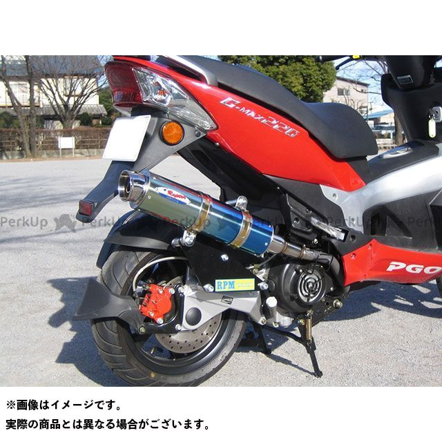 RPM G-MAX 200 G-MAX 220 80D-RAPTOR スリップオンマフラー サイレンサーカバー:ブルーチタン アールピーエム