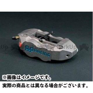AP レーシング 汎用 4POT キャリパー(鍛造&削り出し2ピース) 左 AP Racing