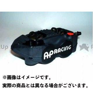 AP レーシング 汎用 4POT キャリパー(鍛造&削り出し1ピース) タイプ:左 AP Racing