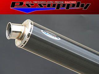 送料無料 ピーズサプライ FZ400 マフラー本体 スタイナー スリップオン FZ400 手曲げ風 カーボン