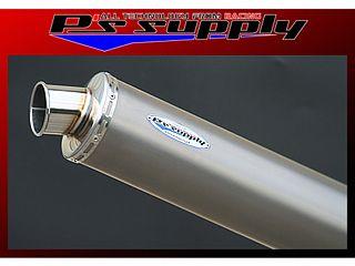 送料無料 ピーズサプライ GSF1200 マフラー本体 インペリアル GSF1200 バフ仕上げタイプ チタンサイレンサー