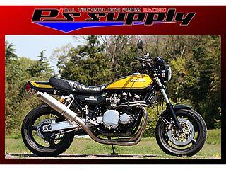 送料無料 ピーズサプライ Z1・900スーパー4 Z2・750ロードスター マフラー本体 A-MAX 4-1スタイル(チタン) Z1/Z2