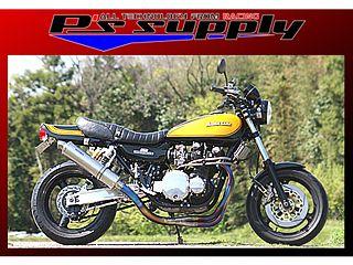 送料無料 ピーズサプライ Z1・900スーパー4 Z2・750ロードスター マフラー本体 A-MAX 4-1スタイル (手曲げ風タイプ/チタン) Z1/Z2