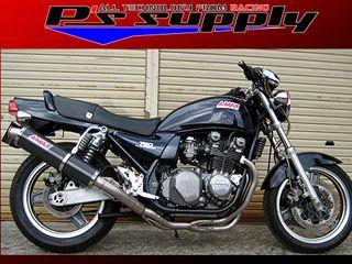 送料無料 ピーズサプライ ゼファー750 マフラー本体 A-MAX 4-2-1スタイル UPタイプ ZEPHYR750 カーボン