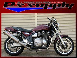 送料無料 ピーズサプライ ゼファー1100 マフラー本体 A-MAX 4-2-1スタイル UPタイプ ZEPHYR1100 チタン