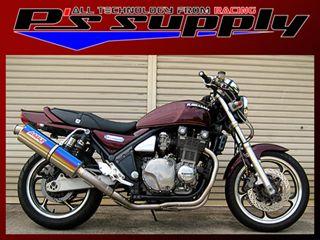 送料無料 ピーズサプライ ゼファー1100 マフラー本体 A-MAX 4-2-1スタイル UPタイプ ZEPHYR1100 RGチタンオーバル