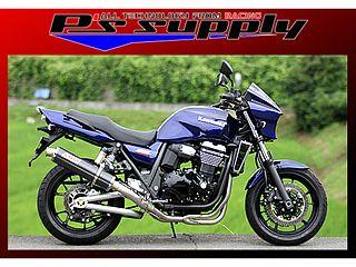 送料無料 ピーズサプライ ZRX1200ダエグ マフラー本体 A-MAX 4-2-1スタイル ZRX1200DAEG カーボン