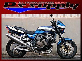 送料無料 ピーズサプライ ZRX1100 ZRX1200R マフラー本体 A-MAX 4-2-1スタイル ZRX1100/1200 カーボン