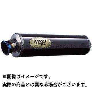 プロドラッグ CB750 CB750用 ファイアーブルーフルエキゾースト 仕様:メタルブラックサイレンサーマフラー PRO Drag