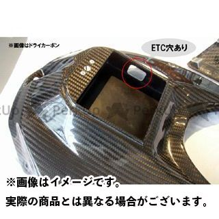 ササキスポーツ HP4 S1000RR タンクカバー・小物入れ付(FRP黒ゲルコート) 仕様:ETC用穴あり ササキスポーツクラブ