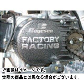 ボイセン RM125 ファクトリーカバー(ジェネレーターカバー) シルバー Boyesen