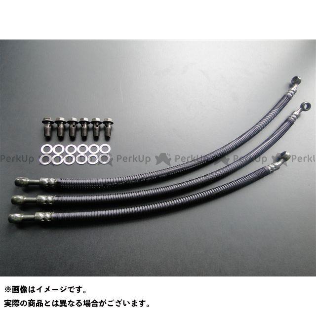 送料無料 BRC Z400FX ブレーキホース・ケーブル類 Z400FX シングルディスク用 ブレーキホース黒フルセット(9点)ジョイント無し 上側ホース全長400mm