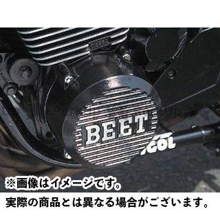 BEET ジェネレーターカバー カラー:ブラック メーカー在庫あり ビートジャパン