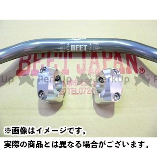 BEET Dトラッカー125 テーパーバーハンドルコンバージョンキット ビートジャパン