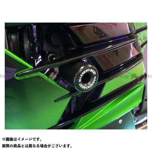 BEET ニンジャZX-14R マシンプロテクター ビートジャパン