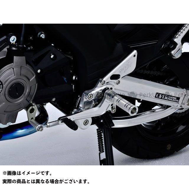 【エントリーで更にP5倍】オーバーレーシング Z125プロ バックステップ 4ポジション カラー:シルバー OVER RACING