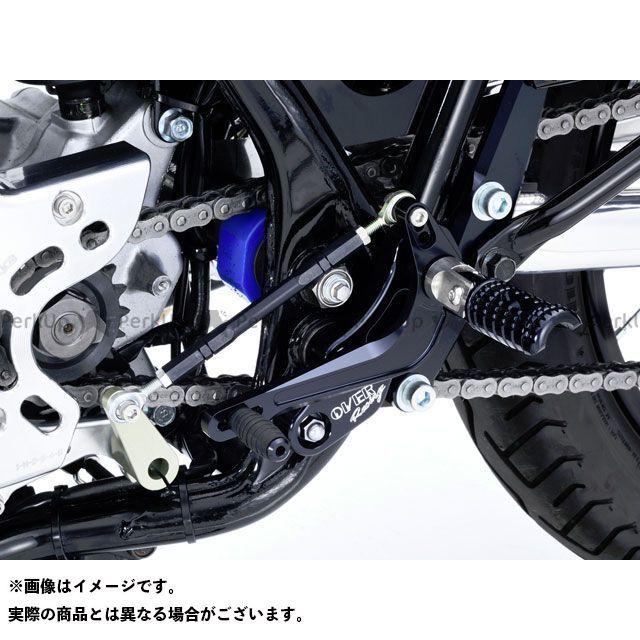【エントリーで更にP5倍】オーバーレーシング SR400 バックステップ 4ポジション タイプ2 カラー:ブラック OVER RACING