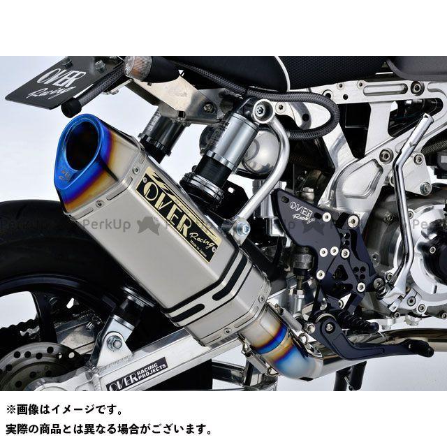 オーバーレーシング モンキー TT-Formula RS フルチタン マフラー OVER RACING