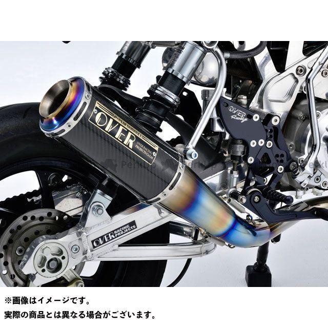 最前線の 送料無料 オーバーレーシング マフラー本体 モンキー XL マフラー本体 モンキー GP-PERFORMANCE XL フルチタン マフラー, chamber:0dd680e5 --- konecti.dominiotemporario.com