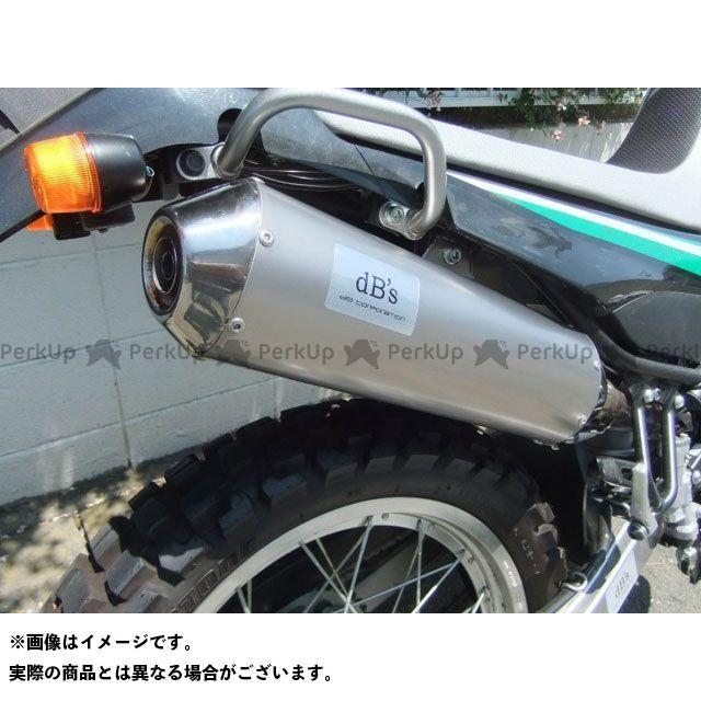【無料雑誌付き】DB'S XT250 チタンスリップオン ハードアーマーマフラー dB's