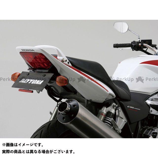 デイトナ CB1300スーパーボルドール CB1300スーパーフォア(CB1300SF) フェンダーレスキット(車検対応LEDライセンスランプ付き) DAYTONA