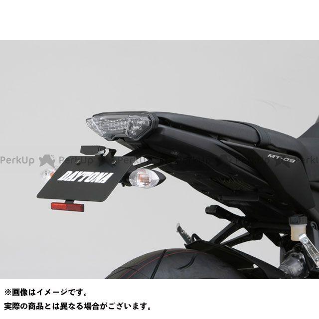送料無料 デイトナ MT-09 トレーサー900・MT-09トレーサー フェンダー フェンダーレスキット(車検対応LEDライセンスランプ付き)