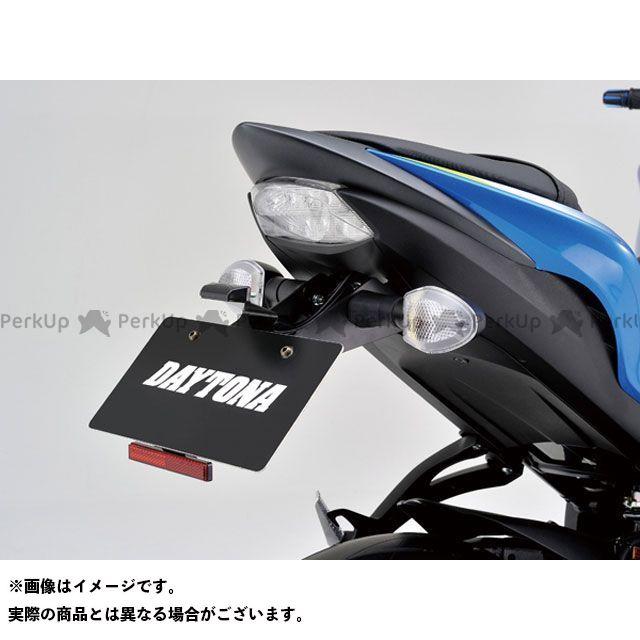 送料無料 デイトナ GSX-S1000 GSX-S1000F フェンダー フェンダーレスキット(車検対応LEDライセンスランプ付き)