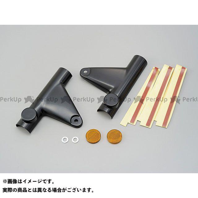 送料無料 デイトナ CB1100 電装ステー・カバー類 K0 STYLE K0 LOOK ライトステーパネル(無塗装黒)