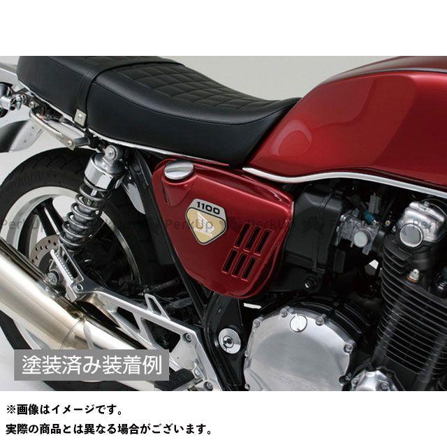送料無料 デイトナ CB1100 カウル・エアロ K0 STYLE K0 LOOK サイドカバー(無塗装黒)