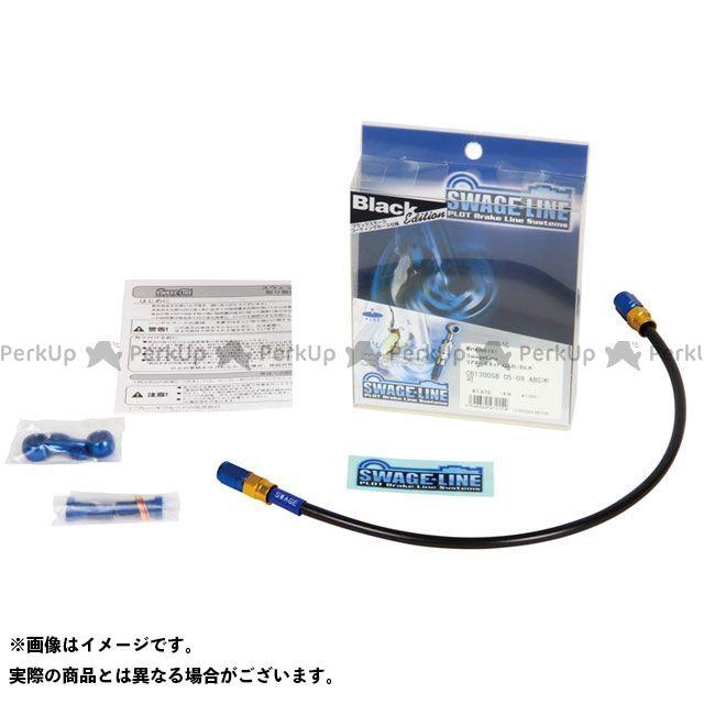 スウェッジライン GSX-R1100 フロントホースキット ダイレクト ホースエンド:アルミ/ゴールド&ブルー ホースカラー:ブラック SWAGE-LINE